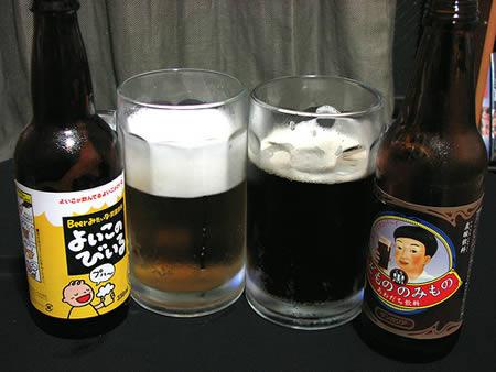 kids-beer
