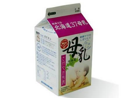 mothers-milk