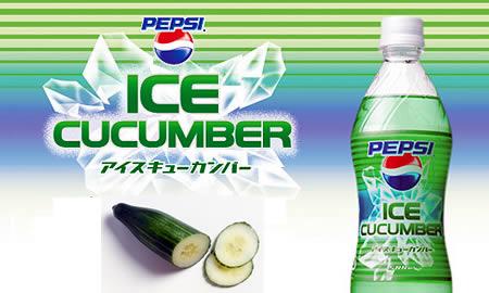 pepsi-cucumber