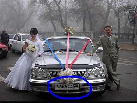 casamento do mal